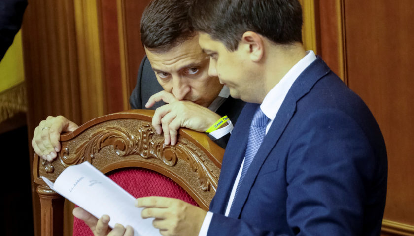 Разумков надеется, что парламентарии примут во втором чтении законопроект о продаже земельных участков