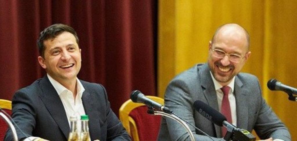 Шмыгаль сообщил о важной договоренности с ЕС