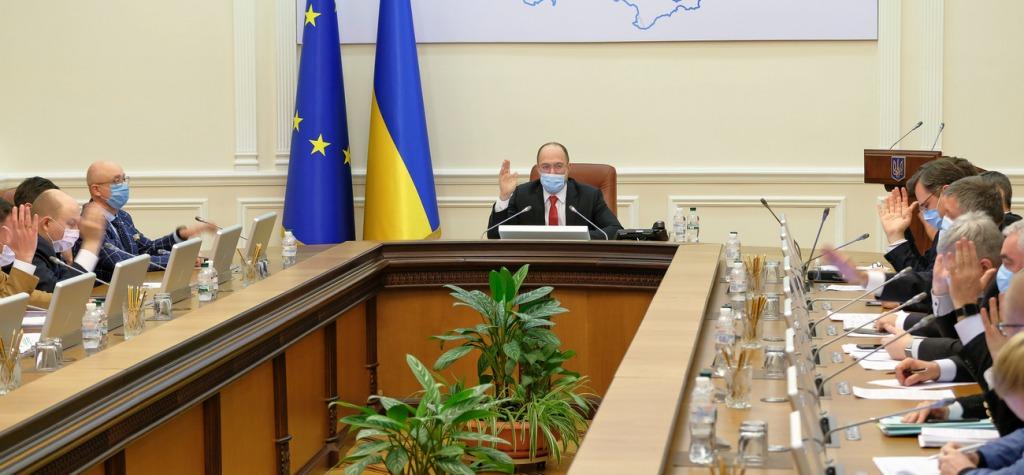 Украина и ЕС договорились о COVID-паспортах: детали от Минздрава