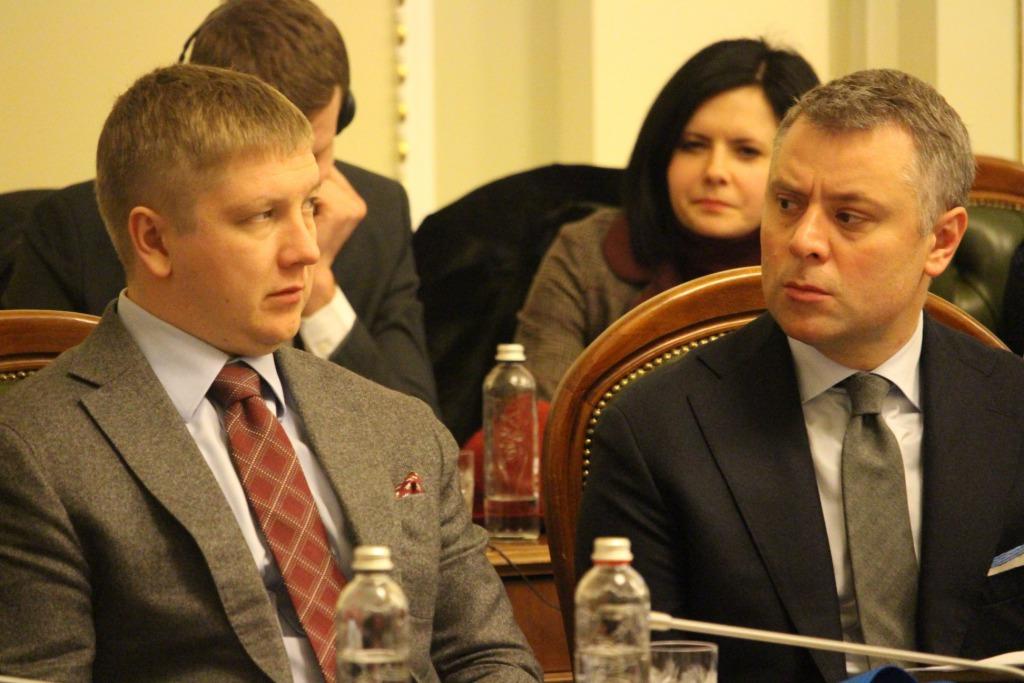 Все члены наблюдательного совета НАК «Нафтогаз Украины» уходят в отставку