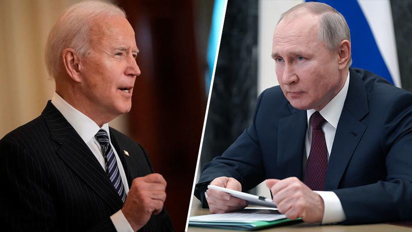 Чего ждать от встречи Путина и Байдена