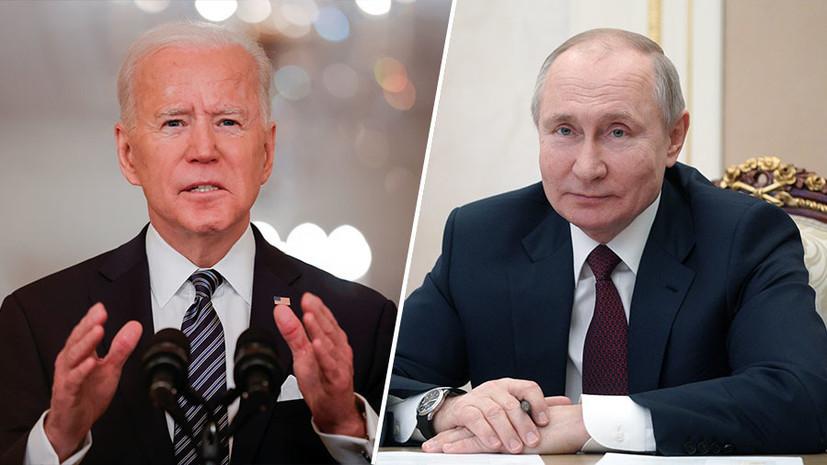 Блинкен призвал мировое сообщество давить на РФ
