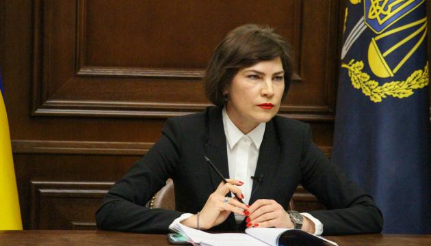 В Офисе Генерального прокурора впервые закончили расследование по делу умышленного осуществления голосования депутатом вместо другого народного избранника.