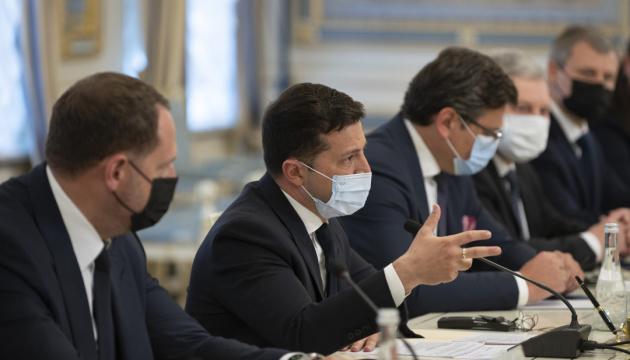 Конституционный Суд Украины «работал против народа Украины»