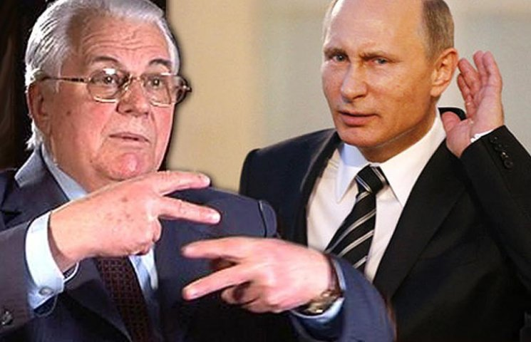 Кравчук обвинил Россию в хитром коварстве на переговорах по Донбассу