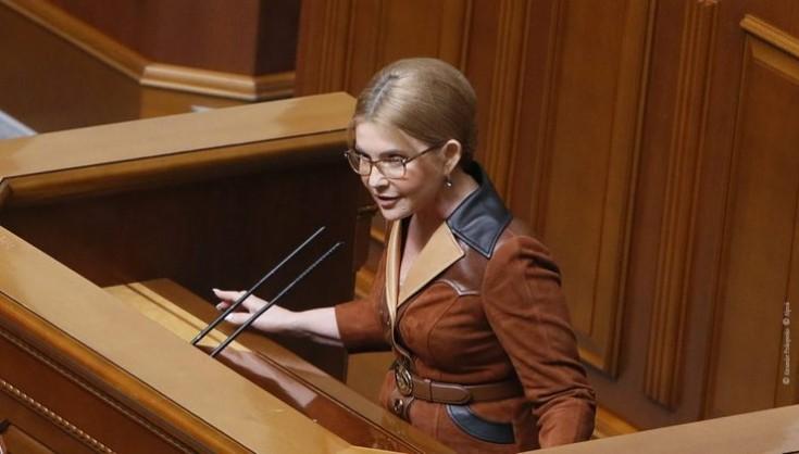 Тимошенко не ожидала — миллионы в кармане