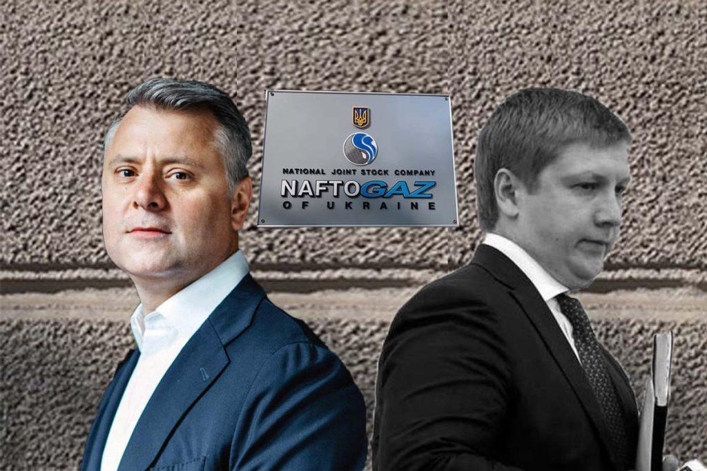 Витренко вместо Коболева: есть ли шанс у «Нафтогаза»