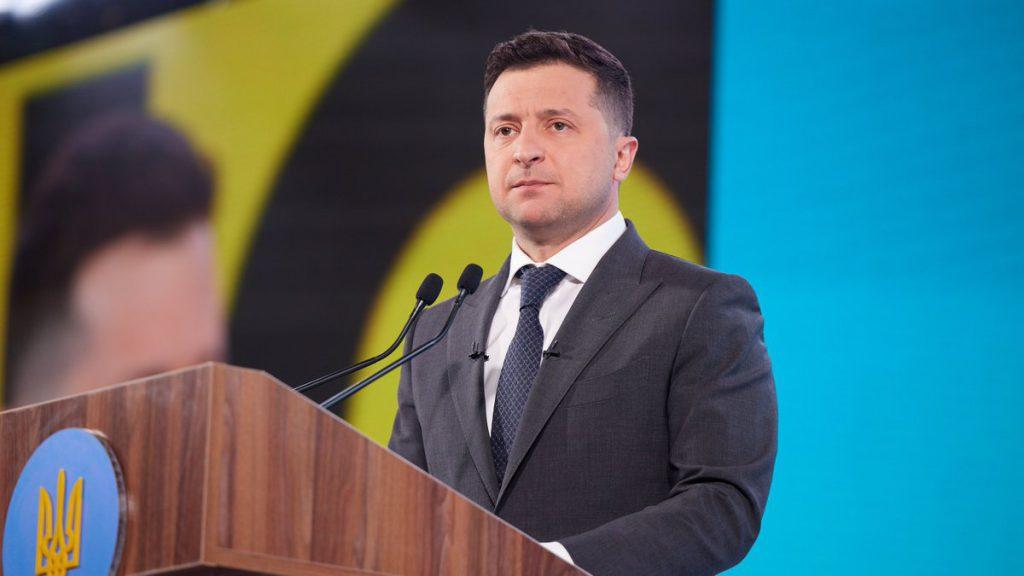 Зеленский почтил память жертв репрессий