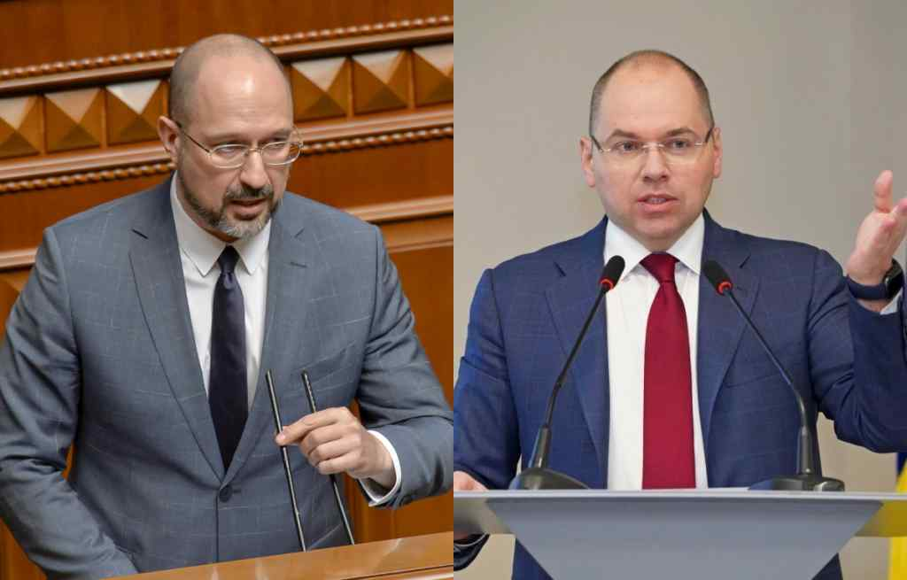 Шмыгаль подписал представление об отставке Степанова