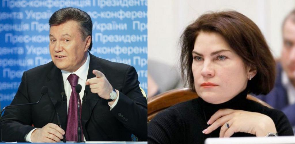Венедиктова сообщила, что РФ отказала в экстрадиции Януковича, Украина готовит повторное обращение