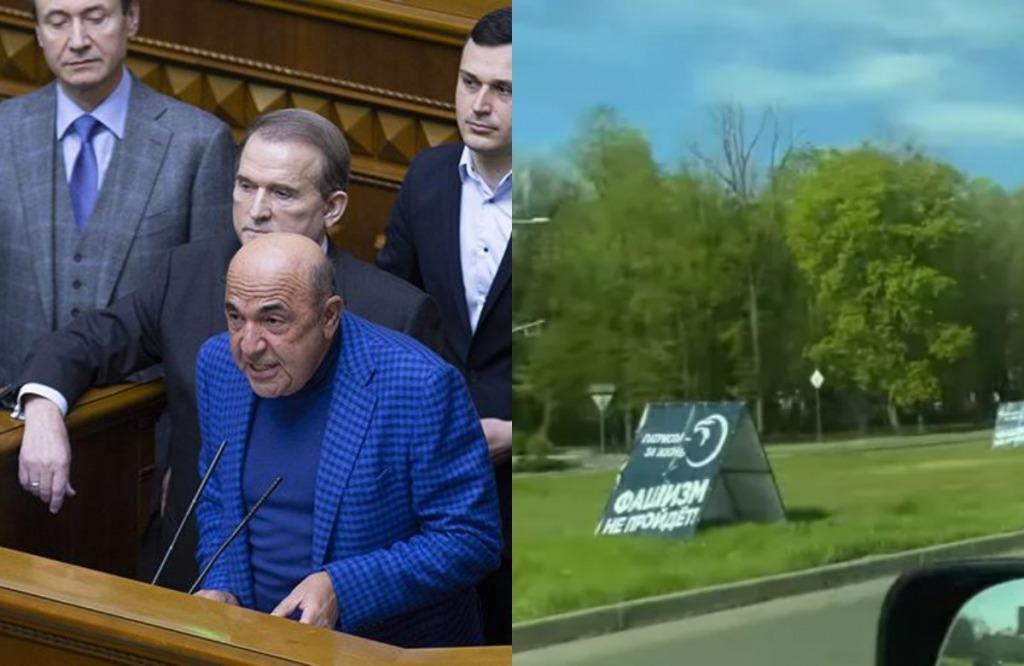 Скандальный депутат ОПЗЖ заставил Харьков бордами «Фашизм не пройдет»