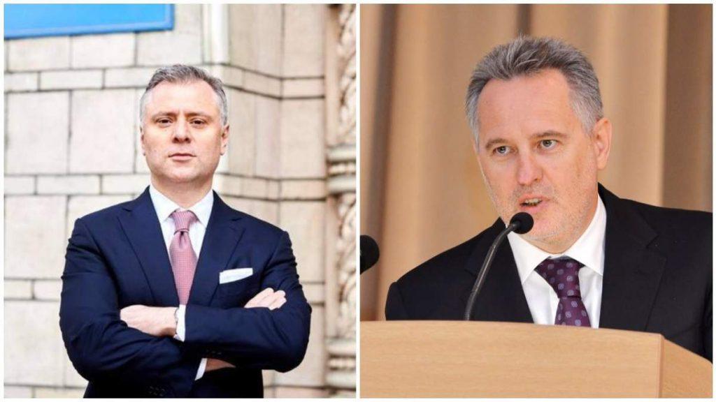 «Надо забирать его компании через суд». Фирташ является главным бенефициаром реформы рынка газа — Витренко