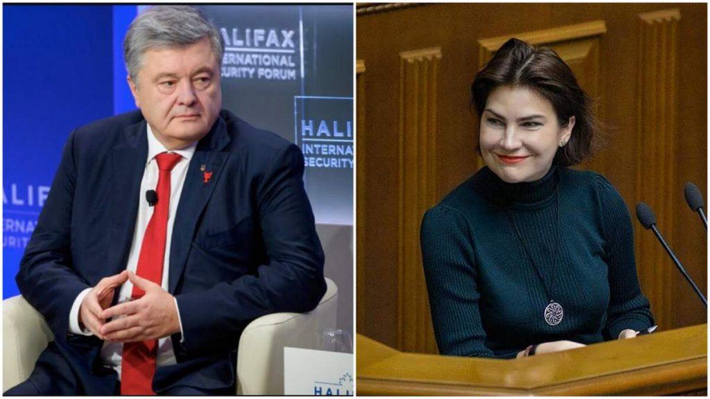 Венедиктова сообщила, на какой стадии находится расследование дел против Порошенко.