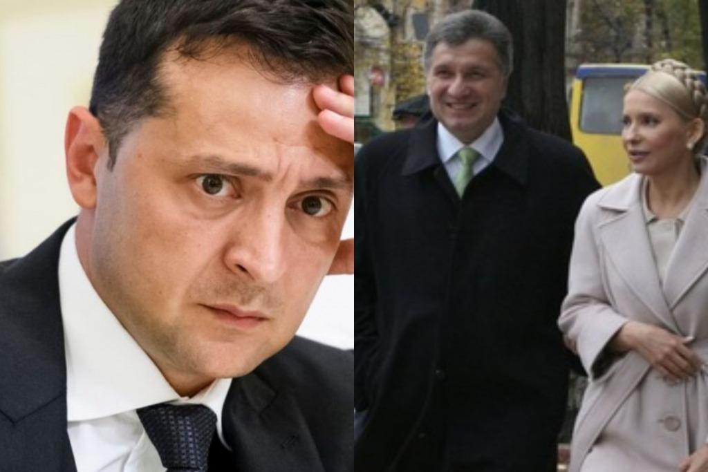 «Гнать» премьера! Зеленский сделает это — вынужденный шаг. Аваков не ждал — может получить должность. Тимошенко в ауте!