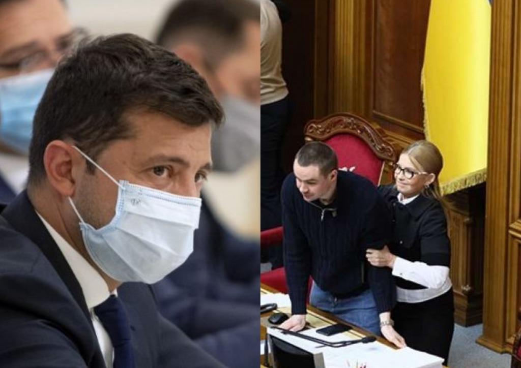 Тимошенко активно саботировала принятие земельного закона