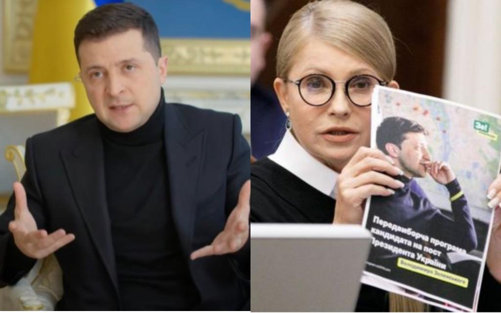 «Это позорно». Тимошенко проанализировала пять земельных новаций от Зеленского