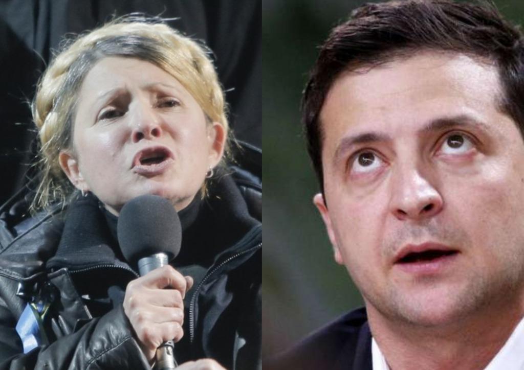 Собирает «Майдан»! Тимошенко готовит неслыханное — Леди Ю не сдается. Свозит людей в столицу — у Зеленского в ауте!