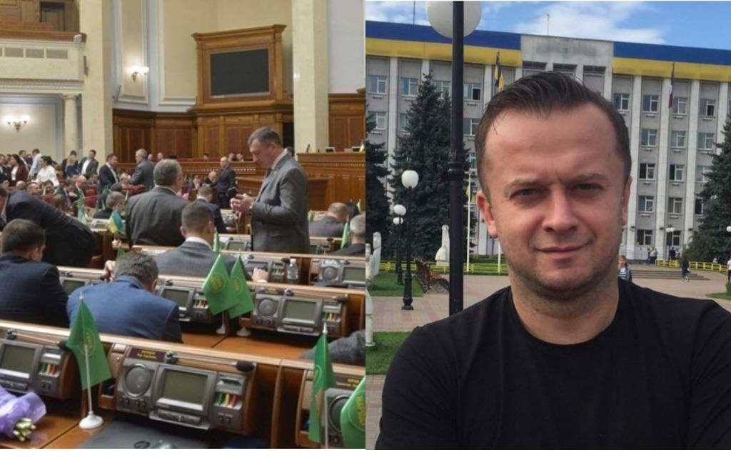«Слуга народа» требует отставки своего представителя на Киевщине, которого поймали на взятке