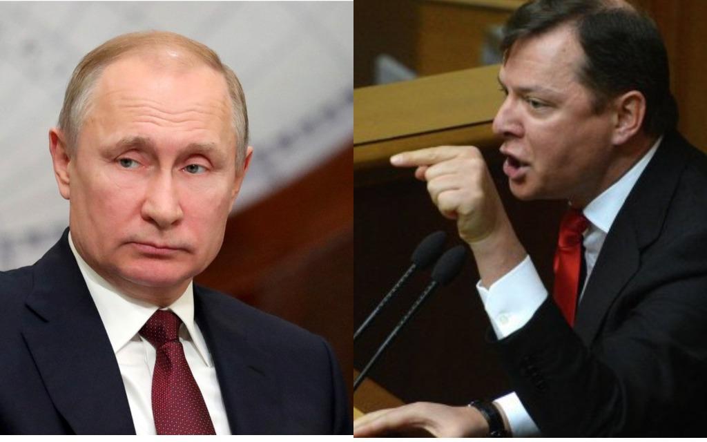 С Гитлером не договариваются: Ляшко жестко высказался о Путине