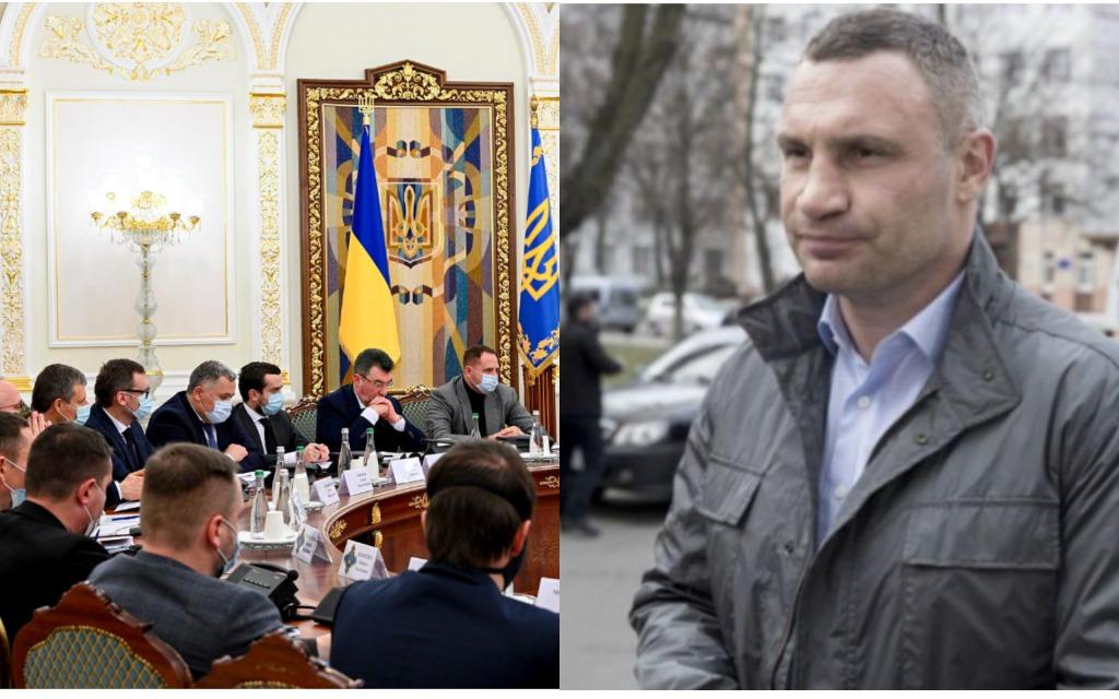 ОП не может законно уволить Кличко с КГГА, поэтому попытается отстранить его решением СНБО — эксперт