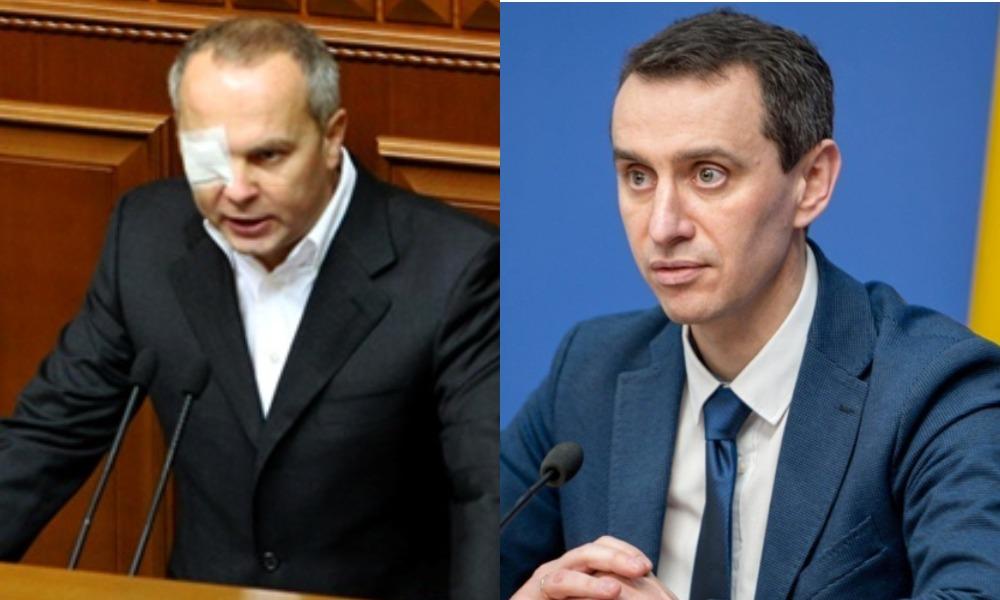 Виктора Ляшко назначили министром здравоохранения, а Шуфрич обвинил его в смертях украинцев