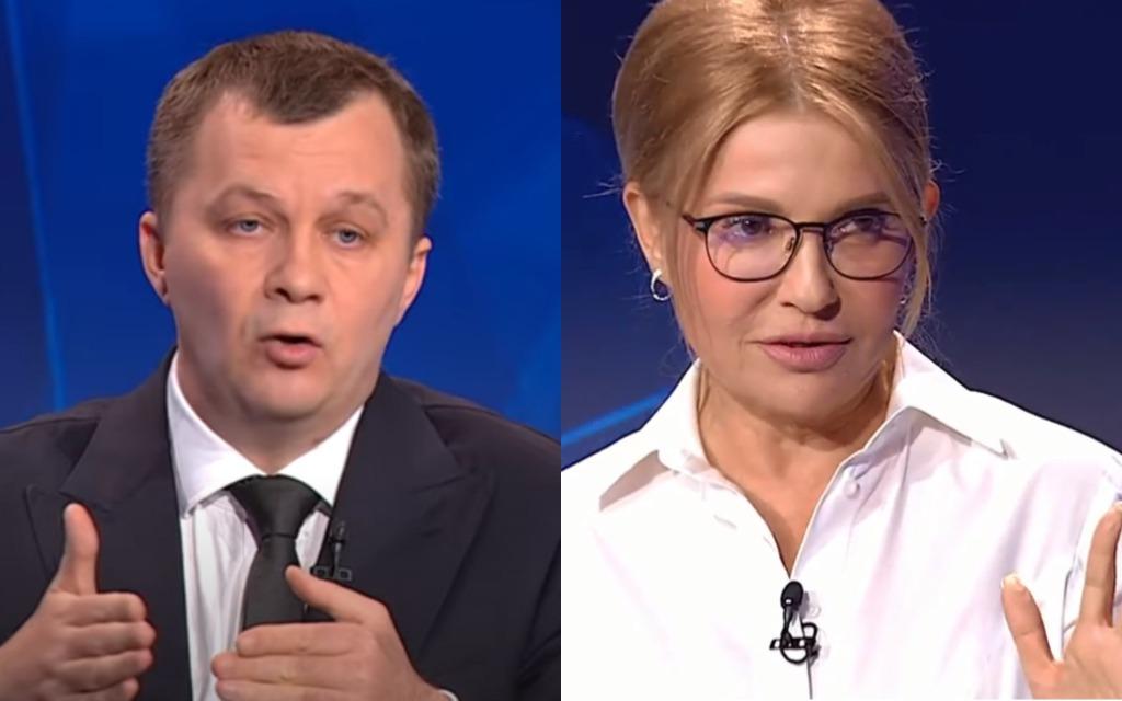 Скандал в прямом эфире. Милованов назвал Тимошенко бабушкой