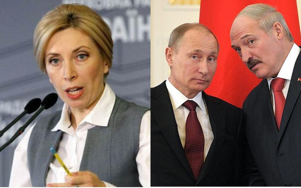 Верещук: Лукашенко и Путину выгодны элементы «железного занавеса» с Беларусью внутри российского лагеря