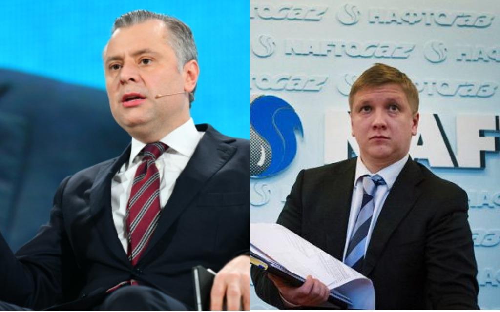«Мы должны больше, чем у нас есть». Часть денег, которые Нафтогаз получил от продажи газа, он проел — Витренко