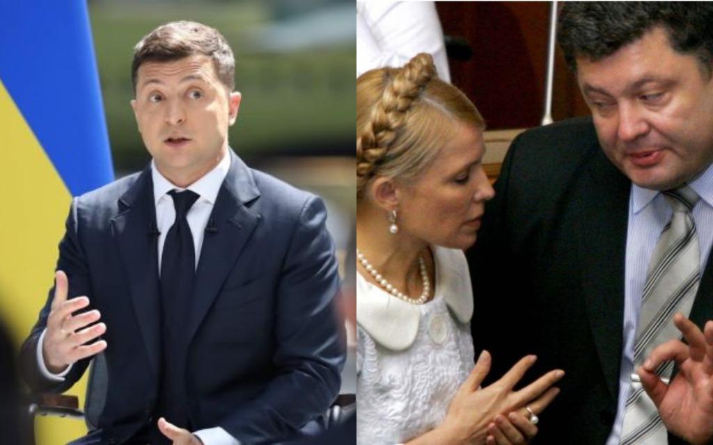 Зеленский и Тимошенко нарастили поддержку украинцев за последние месяцы – опрос
