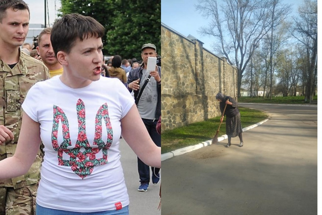 Савченко показала, чем занимается после ухода из политики