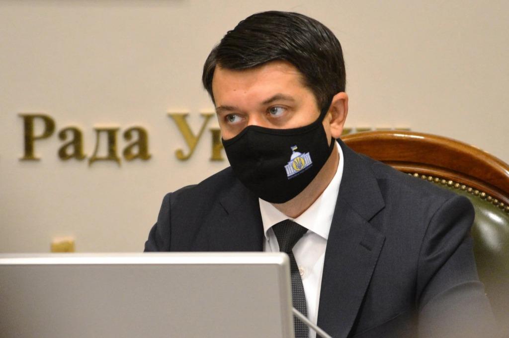 Разумков рассказал, когда ждет в Раде законопроект об олигархах