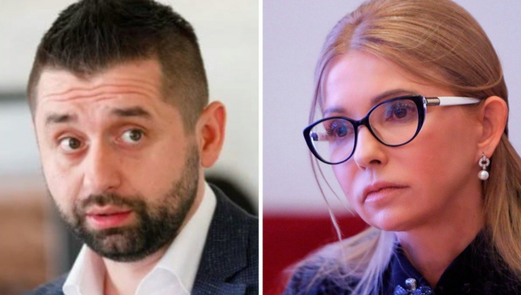 «Слуга народа» ответил Тимошенко насчет земельной реформы