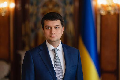 Разумков : Украинцы не будут отдавать победу над нацизмом во Второй мировой другим странам