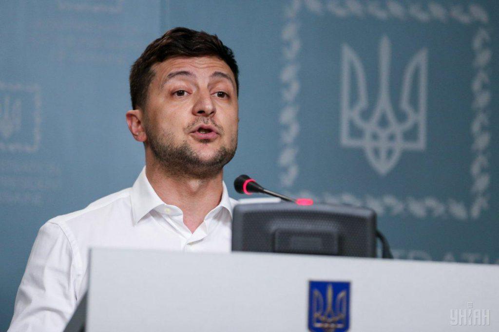 Зеленский призвал депутатов проголосовать за закон об усилении ответственности за ложь в декларации