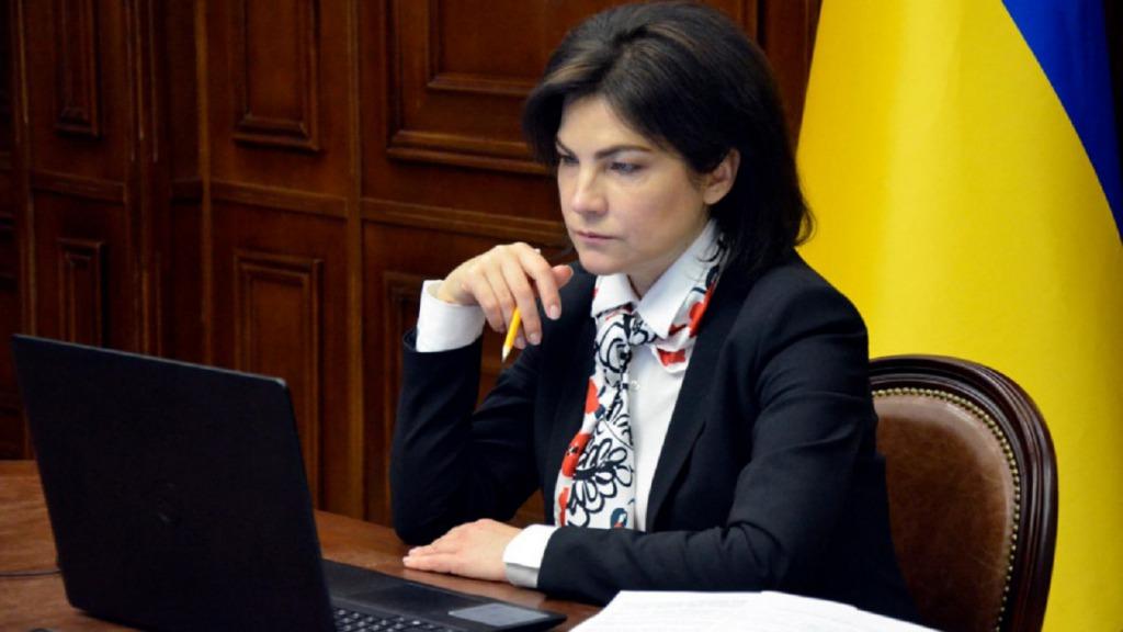 Ирина Венедиктова: прокуроры страдают от того, что суды не рассматривают дела годами