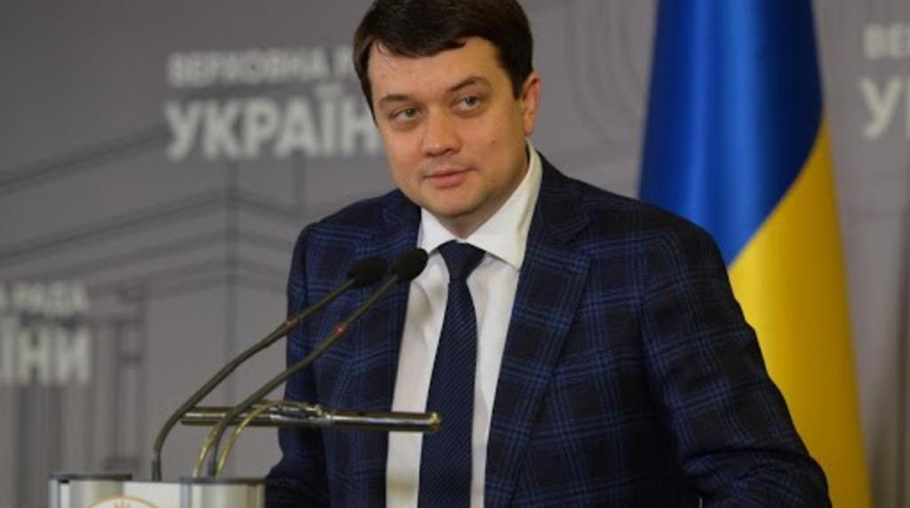 Разумков сделал громкое заявление-скоро в ВР появиться новый закон о лоббировании