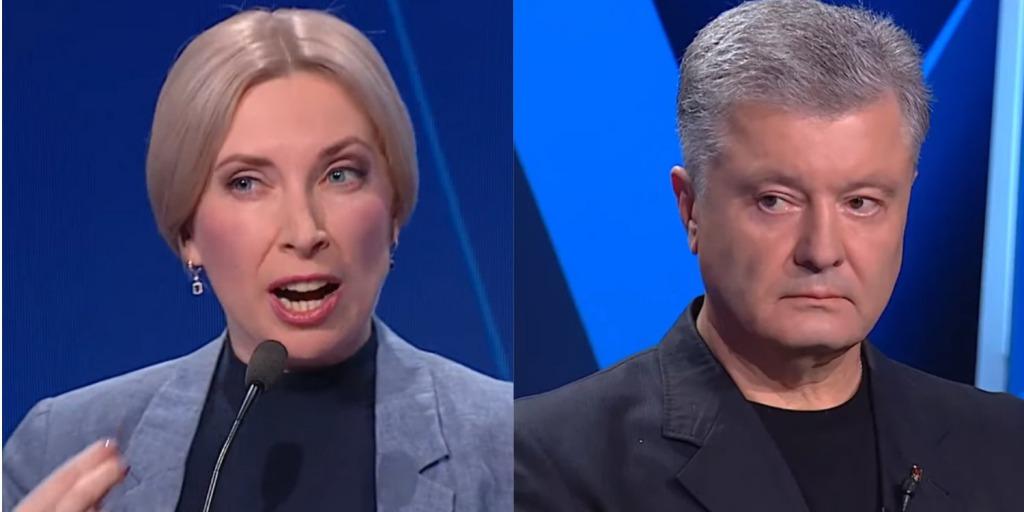 Герой многочисленных скандалов! Верещук жестко пристыдила Порошенко — вовсе не имеет права!