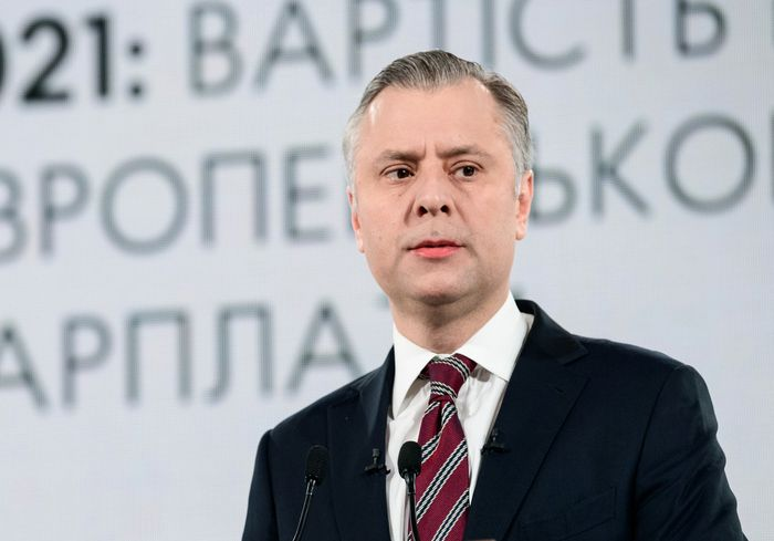 Готовые отстранить Витренко: Наблюдательный совет Нафтогаза собирается на внеочередное заседание, Кабмин определится к июлю