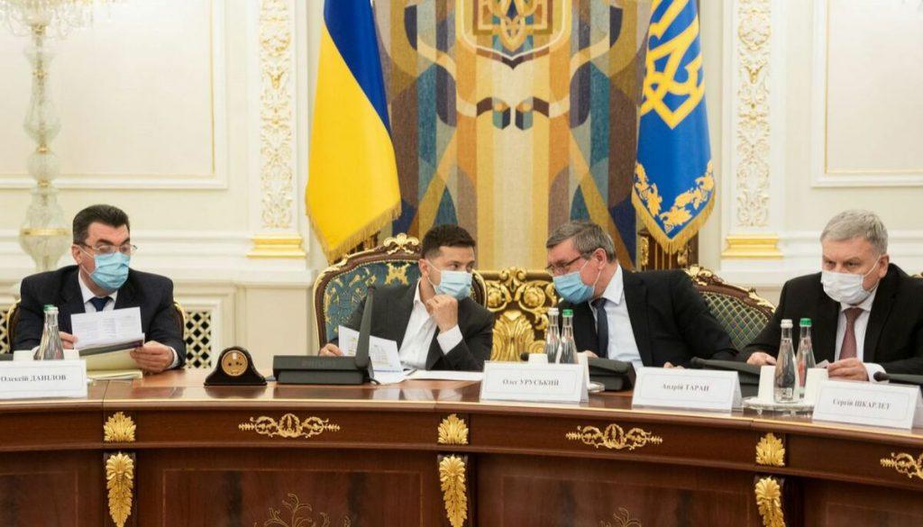 Законопроект уже в Раде! Судам могут запретить приостановление санкций СНБО : инициатива «слуг»