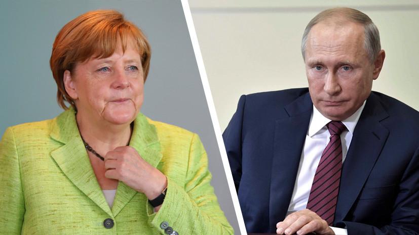 Это случилось! В Германии решились — вызов России. Усиление позиций  — нельзя позволить!