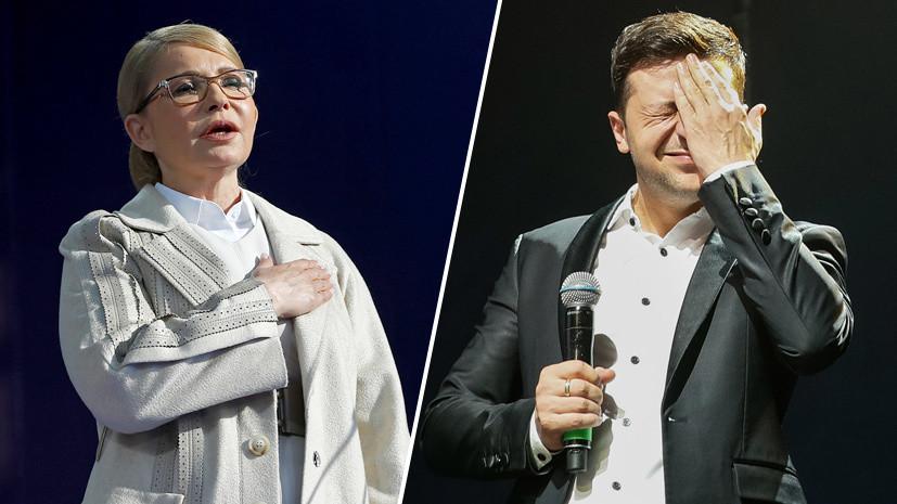 Просто в эфире! Тимошенко окончательно разочаровала — показала свою сущность. Просто неслыханно — украинцы потрясены!