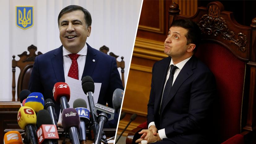 Это необходимость! Саакашвили сделал громкое заявление — поддержал президента. Настоящая революция — скоро все изменится!