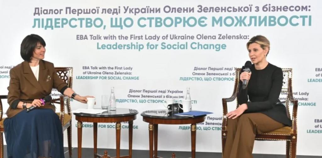 Елена Зеленская поразила — прозвучал неожиданное заявление.