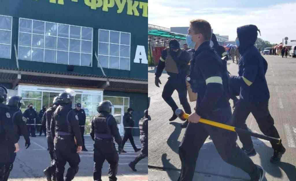 На рынке в Киеве вспыхнул конфликт