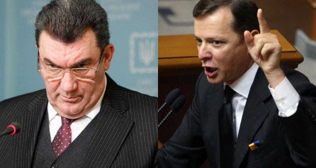 Данилов и Ляшко поскандалили в прямом эфире
