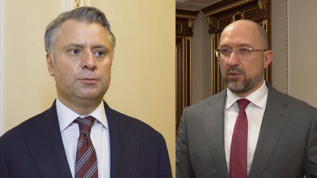 Витренко удивил заявлением: «Нет смысла ослаблять санкции». Шмыгаль поддержал, «экономическое оружие Кремля»