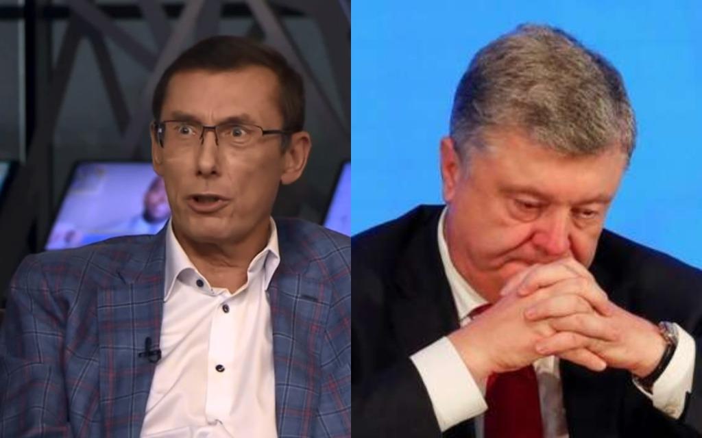 Луценко обвинил экс-посла США Йованович в крышевании фонда, отмывающего деньги Януковича
