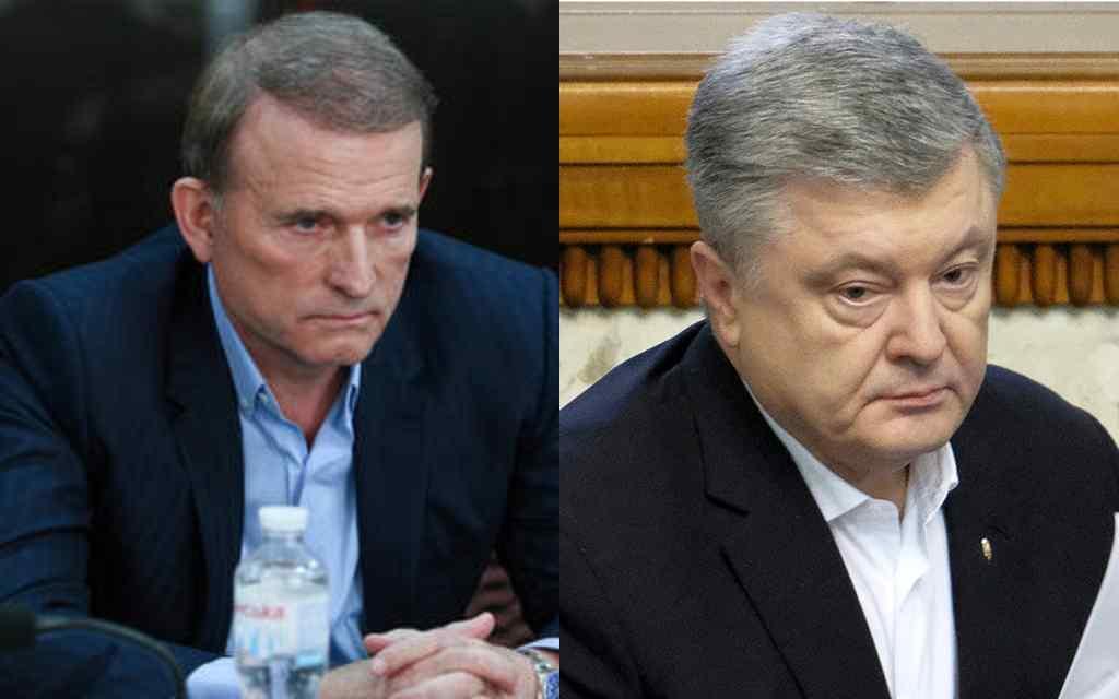 Пленки Медведчука: Бигус объяснил, почему в расследованиях нет записей с Порошенко