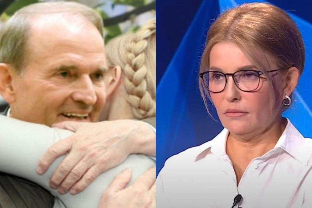 Потерпела фиаско! Тимошенко проиграла — суд отправил куда подальше. Сотрудничество с Медведчуком