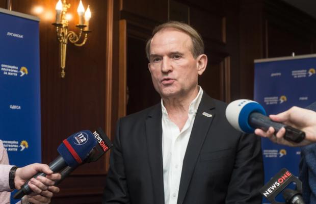 «Привыкай к нормальной терминологии». Медведчук советовал помощнику использовать термин «правительство« ДНР »